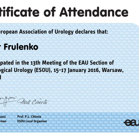 2016 - Warszawa - 13th Meeting of the EAU Section of Oncological Urology (ESOU)