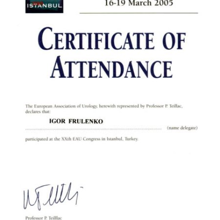 "2005 - Istambul - ""Advanced course on urethral stricture surgery"" - ESU Course"
